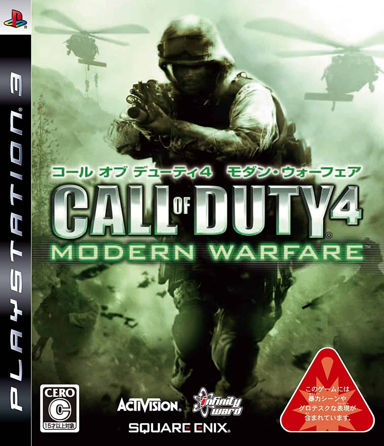 PS3] Call of Duty 4 : Modern Warfare Save Game - Game Save Download file