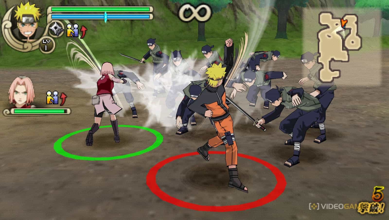 PSP Naruto Ultimate Ninja Impact SaveGame 100% - Save File
