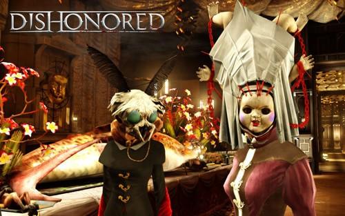 Скачать Сохранение для Dishonored