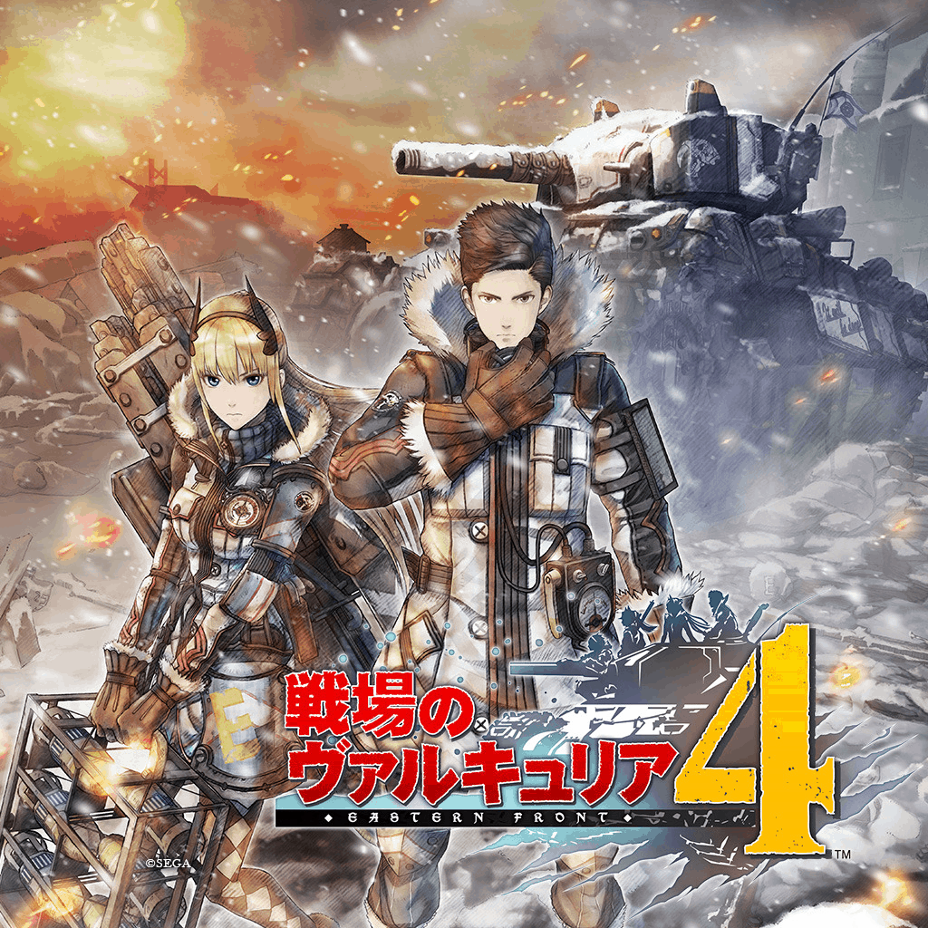 PS4 Valkyria Chronicles 4 SaveGame - Save File Download